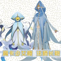 ingrosso stock di arco-[STOCK] 2018 Anime Cardcaptor Sakura Carta chiara Arco Shinomoto Akiho D Magician Clan Robe Dress Costume Cosplay Halloween FreeShip