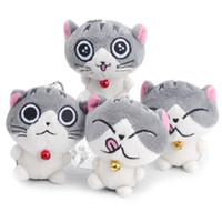 juguete de gato de queso al por mayor-2018 lindo gato de queso juguetes de peluche gato de dibujos animados animales de peluche 8 cm / 3 pulgadas para niños regalo de navidad bolsa colgante llavero C4713