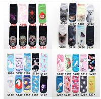 Wholesale Food Socks - Unicorn Emoji Animal Food 3D Socks Women Collection Kids Hip Hop Odd Socks Children Cotton Skateboard Socks Emoji Skull Printed Cheap Sock