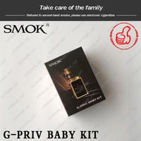 tanque v8 venda por atacado-Autêntico SMOK 85w G-Priv bebê Luxe Edition kit com TFV12 Baby Prince tanque V8 bebê Q4 Q2 cabeça da bobina
