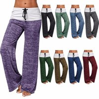 Large Stock Fashion Europe and America Women Stitching Yoga Quick-drying Sports Trousers Outdoor Casual Wide Leg Pants