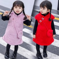 ingrosso borse trapuntate di cotone-Gonna bambina per bambina Brezza d'inverno Farfalle in stile cinese con ricamo di cotone trapuntato per bambini e borse