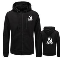 eşsiz hoodies sweatshirts toptan satış-Erkekler Kapüşonlular Benzersiz CCCP Rus SSCB Sovyetler Birliği Kapşonlu Erkek Ceket Marka Kazak Casual eşofman masculino yazdır