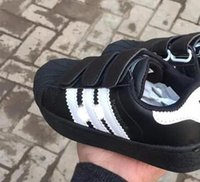 Wholesale Closed Looping - 2018 NEW STAN SMITH SNEAKERS CASUAL LEATHER Children shoes SPORTS JOGGING SHOES kid's CLASSIC FLATS SHOES SUPERSTAR for kids