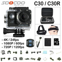 Wholesale gyro remote - SOOCOO C30   C30R Remote Action Camera Gyro HD 4K WiFi 2.0 LCD Sport Cam NTK96660 30M Waterproof Camera