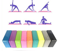 exercice d'entraînement de fitness sport achat en gros de-EVA Yoga Block Brick - Home Exercise Pilates Gym Foam Workout Sports Stretching Aid Body Shaping Health Training Fitness Equipment