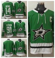 camisetas del equipo de hockey en blanco al por mayor-Dallas Stars 14 Jamie Benn Jersey 2018 New Style Men Blank Hockey sobre hielo 91 Tyler Seguin Jerseys Equipo de color verde Todo cosido Buena