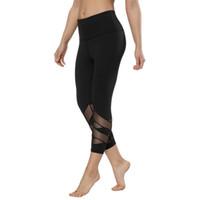 pantalones de yoga de gasa al por mayor-Verano Nuevo Patrón Yoga Servir Fuerza elástica Velocidad Hacer culturismo Ejecutar Pantalones Cerrar Gasa Yoga Pantalones