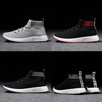 Wholesale Top High Cut Shoe Brands - 2018 NMD breathable mesh Sneakers Classic White Black Red Brand Sneakers For Mens high Cut Skateboard Casual Running Shoes top quality