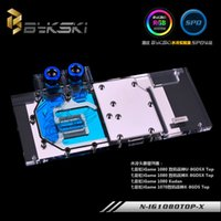 Discount water block copper - Bykski N-IG1080TOP-X VGA Water Cooling Block for Colorful iGame 1080 1070 Flame Ares