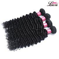 Wholesale Only Products - Cheap Brazilian Human Hair Weave Grade 7A Bundle Deals,Brizilian Deep Wavy Hair,Longjia Hair Products Deep Wave Brazillian Hair100g pcs