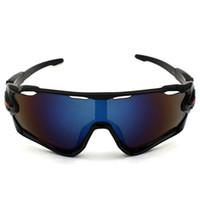 gafas de sol de viento al por mayor-Nuevas gafas de sol de ciclismo al aire libre de varios colores Goggle Skiing Goggle del viento Todo para PC High-End Eyeglass Hot