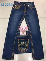 ingrosso rosa pulsanti-Il trasporto libero di alta qualità NUOVI uomini caldi Robin Rock Revival Jeans borchie di cristallo Denim Pantaloni Designer Pantaloni da uomo taglia 30-40 2239