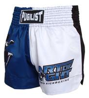 blaue mma kampfkurzschlüsse großhandel-MMA Pugilist Kampf Shorts Tiger Muay Thai Shorts Mann / Frau / Kinder Böden schwarz mit blau kostenloser Versand