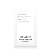 Wholesale nose pore treatment resale online - 100 Original PILATEN Face Care White Clay Blackhead Remover Mask Blackhead Extraction Acne Oil control Treatments Mask