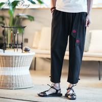 Wholesale chinese men uniform online - Chinese clothing store chinese traditional men clothing bruce pants wing chun Kung Fu Uniform CC420