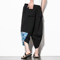 homens de perna larga venda por atacado-Nacional patchwork Lantern perna solta de linho calções casuais cross harem shorts homens estilo Chinês de verão de pernas longas praia