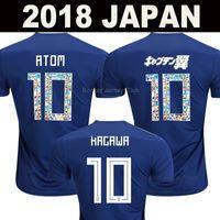 soccer team jersey al por mayor-Japón fútbol jersey 2018 dibujos animados número fuentes Japan soccer jersey AAA football shirts cartoon fonts 10 ATOM copa del mundo Tsubasa KAGAWA ENDO selección nacional OKAZAKI NAGATOMO HASEBE