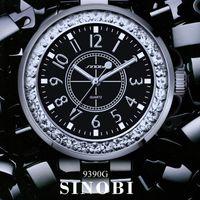 sinobi cerámica al por mayor-Compre Nuevo reloj de diamantes de moda SINOBI para mujer, vestido de marca de imitación, correa de cerámica para mujer, reloj de cuarzo de Ginebra para mujer. Regalo de las señoras