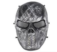 защитные игры оптовых-Череп Airsoft Party Mask Full Face Mask армия игры Mesh Eye Shield маска для Хэллоуина косплей Party декор