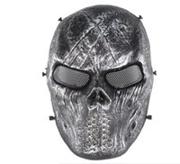 Wholesale army full face mask for sale - Skull Airsoft Party Mask Full Face Mask Army Games Mesh Eye Shield Mask for Halloween Cosplay Party Decor