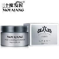 Wholesale Carton Shipping - VIP link 2018 new hot sale mofajang hair wax for hair styling 120pcs carton box DHL free shipping
