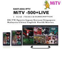 ingrosso android cinese tv-Streaming di canali iptv asiatici 500+ Sottoscrizione di MiTV 1year per coreano giapponese cinese TW HK Singapore Malesia per Android TV box