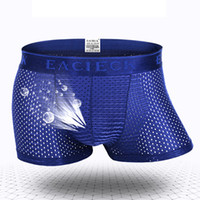0cce6ecf323 Wholesale hot men silk underwear for sale - 2018 New Hot Breathable Men  Solid Ice Silk