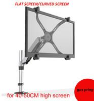 luftstreben großhandel-27 zoll air press gasdruckdämpfer lcd tv tischhalterung monitor schreibtisch unterstützung Led halterung