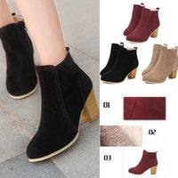 Wholesale winter short thick heel shoes - Autumn and Winter Short Cylinder Boots with High Heels Boots Shoes Women Ankle Boots with Thick Scrub