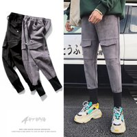 Wholesale harem pants trend - 2018 Spring men's casual fashion Collocation Korean trend deerskin harem pants students wild hip-hop pants sweatpants