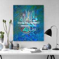 Wholesale islamic canvases - Handmade Arabic Wall Art Painting Home Decoration Canvas Arab Art Oil Painting Islamic Art Islam Wall