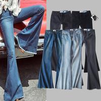 ingrosso jeans neri per le signore-Moda 5 colori Lavaggio Blu / Nero / Grigio Stretch Elastico Burst Jeans a zampa Pantaloni slim Bellezza glutei Gambe lunghe Pantaloni Pantaloni per donna Donna