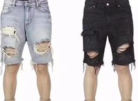 Wholesale destroyed black shorts - 2018 NEW Justin Bieber Big Ripped Destroyed Distressed men Denim Shorts HipHop kanye west Casual hole Jeans Shorts S-XXL