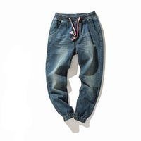 Wholesale elastic drawstring jeans resale online - Denim Stretch Elastic Waist Jeans Men Blue Cargo Drawstring Harem Jeans Homme Cotton Plus Size Full Length Pants