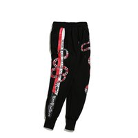 Wholesale Gothic For Men - Dropshipping 2018 New Cotton Gothic Style Snake Streetwear Sweatpants For Men