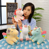Wholesale 55cm Cartoon Unicorn Plush Doll Kids Rainbow Little Horses Soft Stuffed Animal Toy Unicorn Doll Colors Party Favor AAA1286