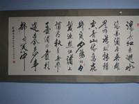 ölgemälde schloss landschaft großhandel-Zhang Ruobins berühmte Kalligraphie rollt im Osten des Jangtse