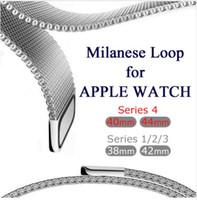 браслет из нержавеющей стали оптовых-Миланский петля Браслет из нержавеющей стали группа для Apple Watch Band серии 1/2/3 42 мм 38 мм браслет ремешок для iwatch серии