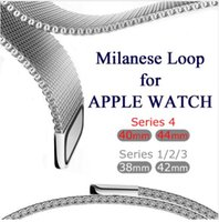 milanês aço faixa maçã relógio venda por atacado-Milanese Loop Pulseira De Aço Inoxidável banda Para A Apple Watch Band série 1/2/3 42mm 38mm pulseira pulseira para a série iwatch