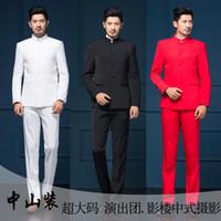 красные черные белые формальные платья оптовых-mens chinese tunic suit set male slim men formal dress solid color tang suit wedding mens formal wear black white red 3XL