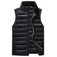 ingrosso giacca di cotone senza maniche-All'ingrosso-2017 uomini di inverno gilet gilet di cotone caldo spesso maglia senza maniche cerniera uomini giacca casual solido cappotto parka vestiti gilet