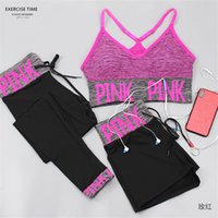 19b677353806f Pink Letter Tracksuit Three-piece set Bra Shorts Long Pants Outfit Women  sports striped Underwear Crop Top Vest running Fitness Yoga sale