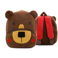 venta de bolsas de cumpleaños al por mayor-oso de café bolsa de bebé bolsas de felpa shool mochila para niños diseño encantador mini bolsas para cumpleaños infantil regalo de Navidad Venta caliente