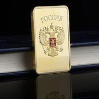 barra de ouro russa venda por atacado-Frete Grátis 5 Pcs, URSS Emblema Nacional Soviético CCCP Banhado A Ouro Bar Bullion Moeda Lembrança Russa
