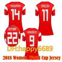 Wholesale Girls Russian - 2018 women world cup Russia national team Soccer Jerseys Russian Home red girl Football uniform Kokorin Dzyuba Smolov Soccer Shirts