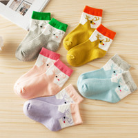 Wholesale Kids Socks Free Shipping - 2018 kid sock for group and codeAI ,client make ,free shipping