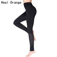 dcc85bec95 HEAL ORANGE sport pants high waist quick dry yoga pants women leggings yoga  running tights women jogging femme gym clothes woman