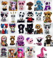 7651b4aa13c Ty Beanie Boos Plush Stuffed Toys Wholesale Big Eyes Animals Soft Dolls for  Kids Birthday Christmas Gifts