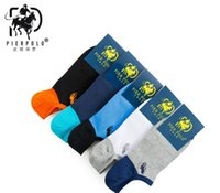Wholesale multi color slipper socks for sale - Group buy 2018 Socks Men Casual Pairs New Releases Fast Delivery Cotton Business Leisure Men S Socks Pure Color Boat